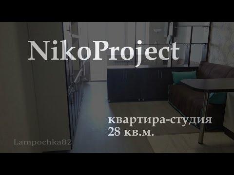 видео: Дизайн и ремонт в квартире-студии. Часть 1