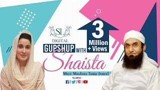 Gupshup with Shaista Lodhi | Meet Molana Tariq Jameel | SL Digital