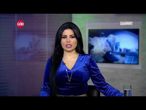 الوطن اليوم | «هلا سعودي» يستقطب 13 ألفاً من الشباب والعائلات  - نشر قبل 4 ساعة