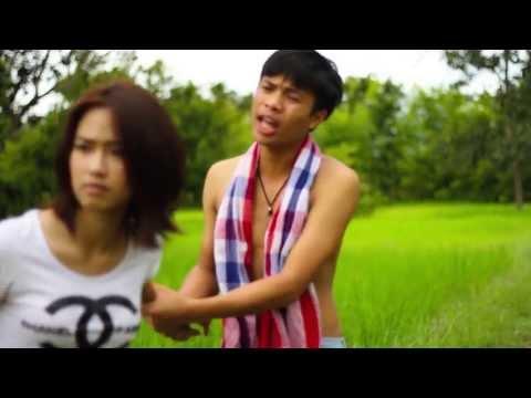 MV เคยฮักอ้ายบ่ - ไหมไทย หัวใจศิลป์ (by PPFP)