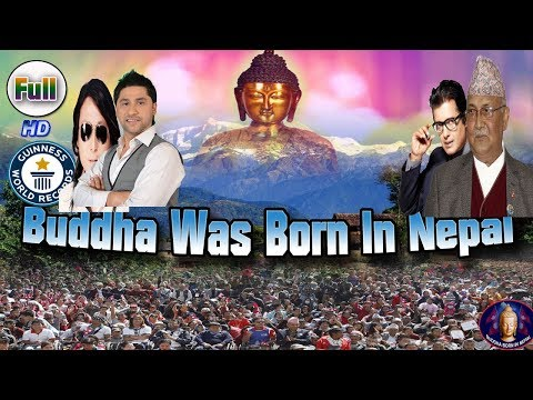 "बुद्ध - ""Buddha was born in Nepal""
