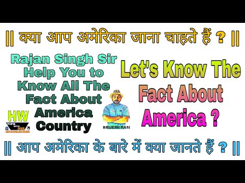 #USAJobs #Americanfacts क्या अमेरिका जाना इतना आसान है ?, Let's know the some facts about America