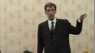 Фрагменты уроков  (1997-2000)