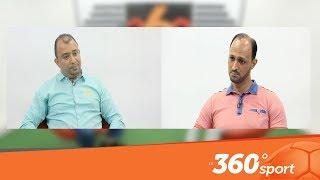 Le360.ma •ج2..العمري يوضح حقيقة طرده ويرد على تحدي لاعبات الكرة له