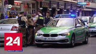 Полицейские-нацисты уже никого не удивляют. В Германии раскрыли еще одну группу радикалов