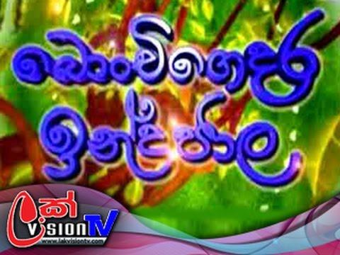 Bonchi Gedara Indrajala -  Daiyaa Losinjara 1