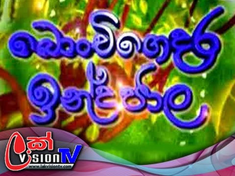 Bonchi Gedara Indrajala - Andarey Iganagathada ? 01