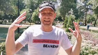 """ВАКАРЧУК представляет свою партию """"ГОЛОС"""""""