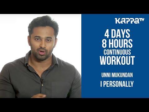 Unni Mukundan(Part 1) - I Personally - Kappa TV