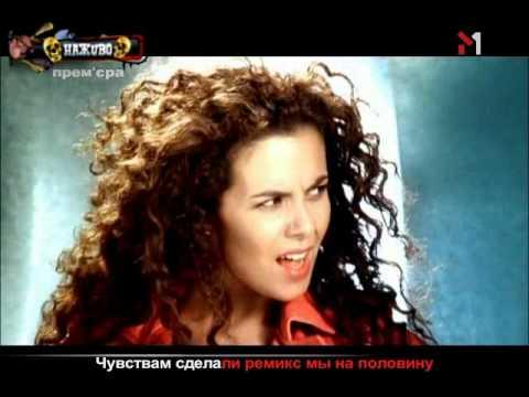 Potap I Nastya Kamenskih Cry Me A River 2010 XviD SATRip