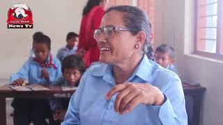 करोडपति छिन् गोमा पराजुली तर ५३ बर्षेको उमेरमा  कक्षा  तिन पढ्दै ll INTERVIEW WITH GOMA PARAJULI