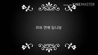 공지입니당^^