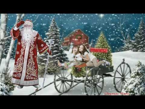 Новогоднее клип поздравление 2017 скачать