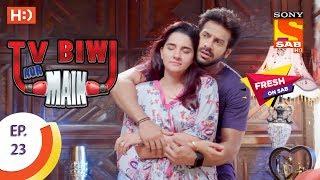 TV, Biwi Aur Main - टीवी बीवी और मैं - Ep 23 - 13th July, 2017