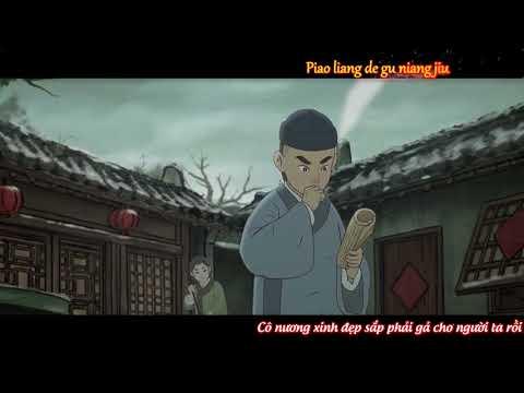 [Vietsub] Cô Nương Xinh Đẹp Sắp Phải Đi Lấy Chồng Rồi - Long Mai Tử & Lão Miêu - MV Choir of Poems