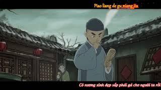 [Vietsub] Cô Nương Xinh Đẹp Sắp Phải Đi Lấy Chồng Rồi - Long Mai Tử & Lão Miêu - MV Choir of Poems Mp3