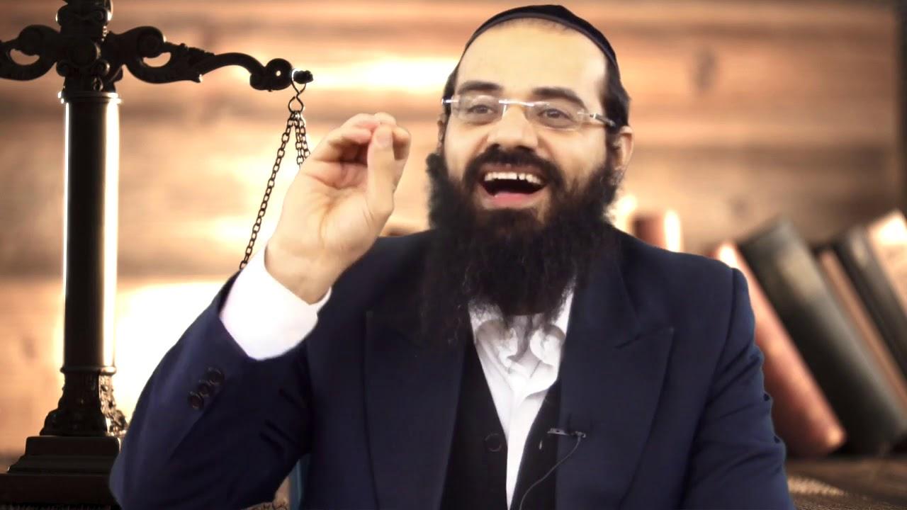 הרב ברק כהן - מוסר מפרקי אבות | שיעור 7 - דין למטה