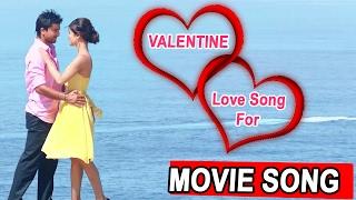 Valentine Special | Movie  Song | STUPID MANN...