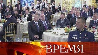 В преддверии Дня героев Отечества президент встретился с теми, чье мужество отмечено наградами.