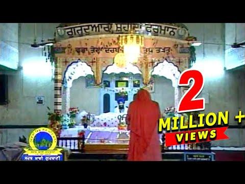 jithe-jaye-bahe-mera-satguru---ghar-sukh-vaseya-bahar-sukh-paeya---by-bhai-joginder-singh.mpg
