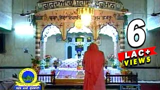 Jithe Jaye Bahe Mera Satguru - Ghar Sukh Vaseya Bahar Sukh Paeya---by Bhai Joginder Singh.mpg