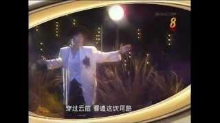 鳳飛飛1985年新加坡錄製MTV