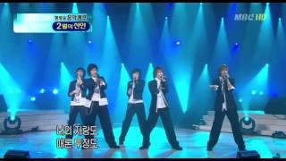 東方神起5人 2004年デビューした頃 HUG /TVXQ
