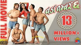 Nepali Movie – Woda Number 6