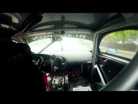 AUDI Sport WRT Monza Blancpain Round 1