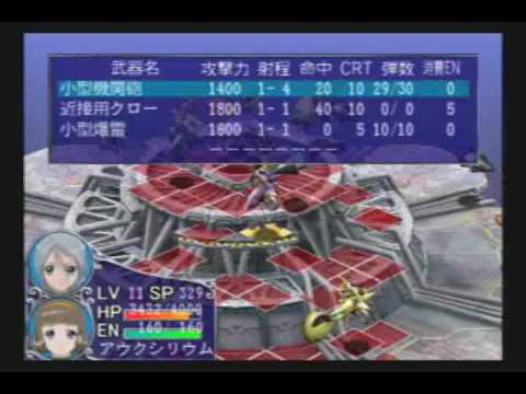 Simoun: Shoubi Sensou - Fuuin no Remersion - Chapter 11 Battle シムーン 異薔薇戦争~封印のリ·マージョン~ PS2 AVG+SLG RPG = http://www.legendra.com.