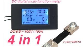 4 In1 100A  DC digital multi-function meter.