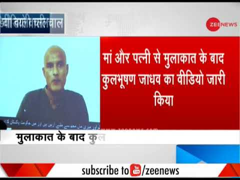 Pakistan releases another 'confessional' video of Kulbhushan Jadhav after meeting with family