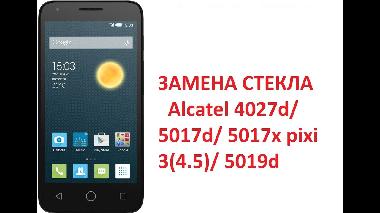 Чехол для телефона Alcatel One Touch Ultra Idol 6033 - YouTube