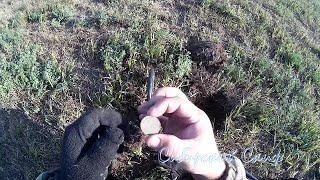 Коп монет 2016 у озера на день кладоискателя.(В этом видео показан коп монет у озера 23.05.2016 г, на день кладоискателя .Всем зрителям моего канала желаю прия..., 2016-07-11T05:18:18.000Z)