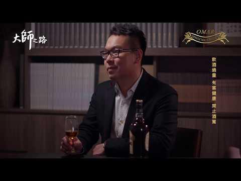 《大師之路》華人首位書畫鑑定博士#葉國新
