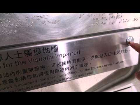 A Map For Blind People | Hong Kong MTR Stations