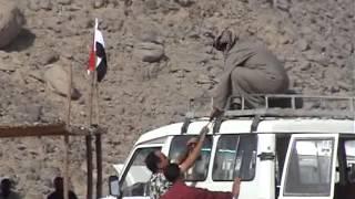 Солнышко Жгучее -- Дискотека Авария -- Египет -- Клип