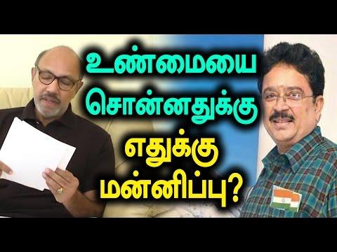 SV.Shekar Slams Kannadigas for pressurize Sathyaraj - Oneindia Tamil