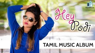 Hey Podi - A Musical Treat | Tamil Album Song