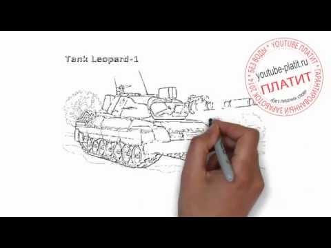 Как нарисовать танк поэтапно Рисунок танка карандашом