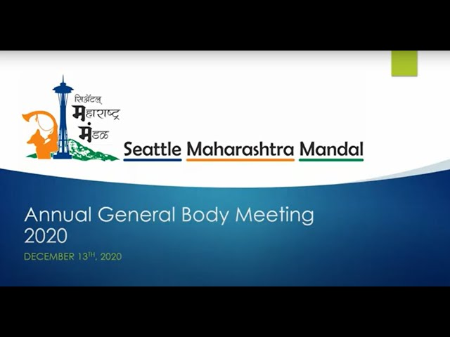 SMM Annual General Body Meeting 2020