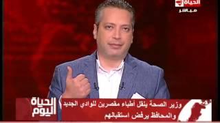 """تامر أمين : """"أزبل المعلمين"""" يُنقلون إلى المحافظات النائية في مصر - E3lam.Org"""