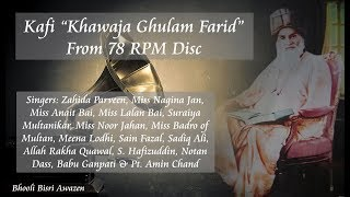"""Kafi """"Khawaja Ghulam Farid"""" from 78 RPM Disc"""