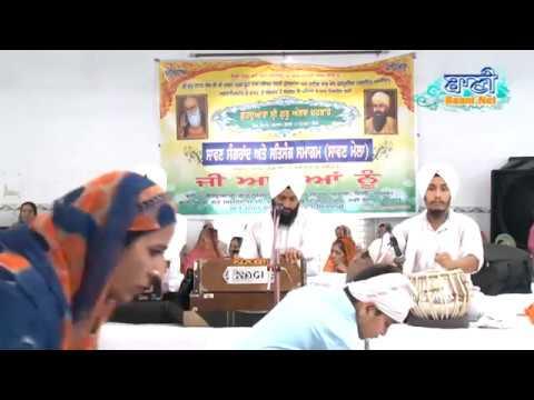 Bhai-Inderjeet-Singh-Ji-Kandhar-Wale-At-Karala-On-16-July-2018