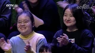 [正大综艺·动物来啦]动物猜猜看 20190505| CCTV