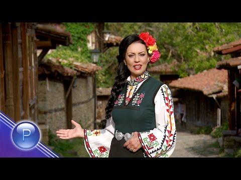 SLAVKA KALCHEVA -