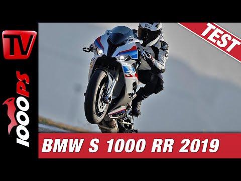 BMW S 1000 RR 2019 Test - Alle Antworten zur S1000RR - Rennstrecke - Sound - Leistung