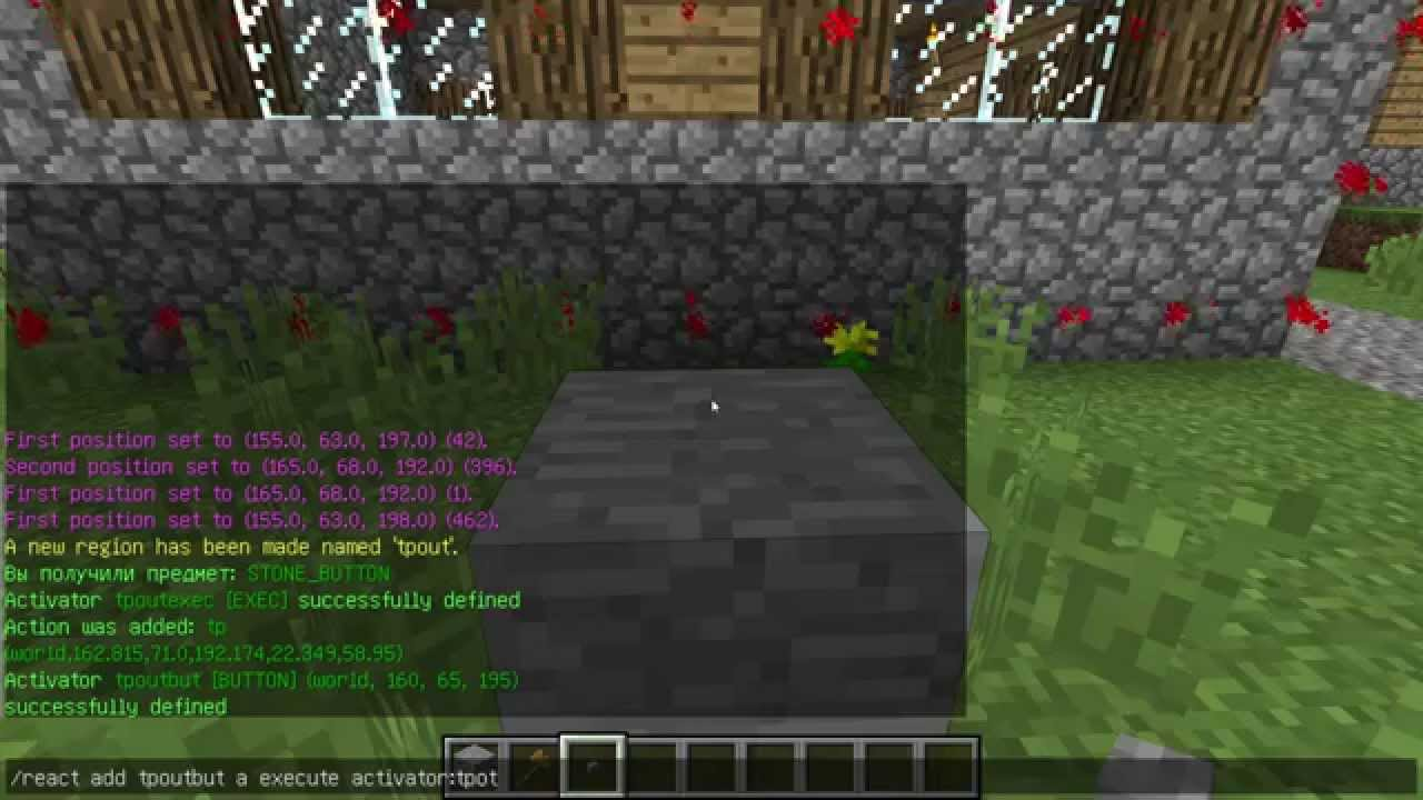 ReActions Tutorial How To Teleport All Players In Region To Defined - Minecraft teleport player to location