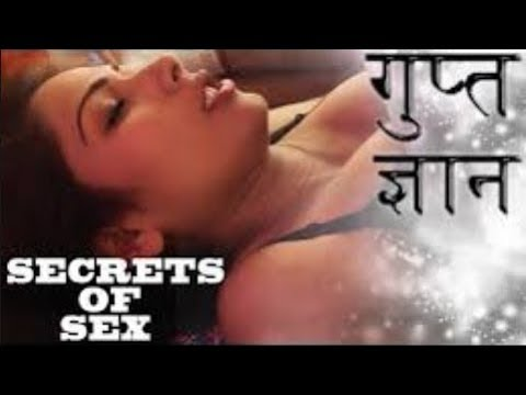 गुप्त ज्ञान│The Complete Guide│Life Care│Health Education Full Video
