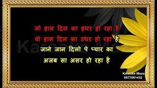 Jo Haal Dil Ka Idhar Ho Raha Hai Karaoke With Female Voice